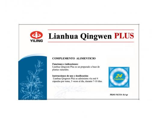 lianhua quingwen plus